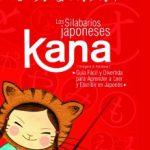 Aprender a leer y escribir en japonés con Kana