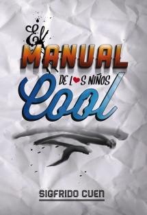 El Manual de los Niños Cool