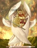 Los guerreros de la luz (La batalla del espiritu)