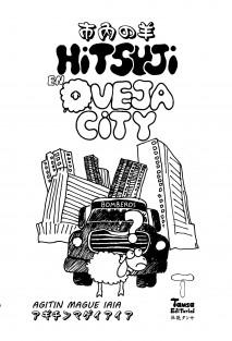 Hitsuji en Oveja City