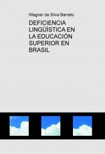 DEFICIENCIA LINGÜÍSTICA EN LA EDUCACIÓN SUPERIOR EN BRASIL