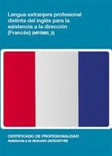 Libro MF0985_2 - Lengua extranjera profesional distinta del inglés para la asistencia en dirección, autor Editorial Elearning
