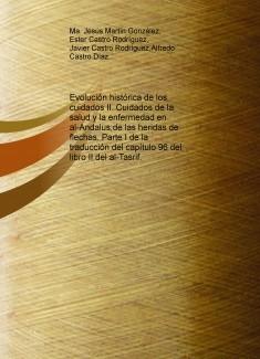 Evolución histórica de los cuidados II. Cuidados de la Salud y la enfermedad en al-Andalus.